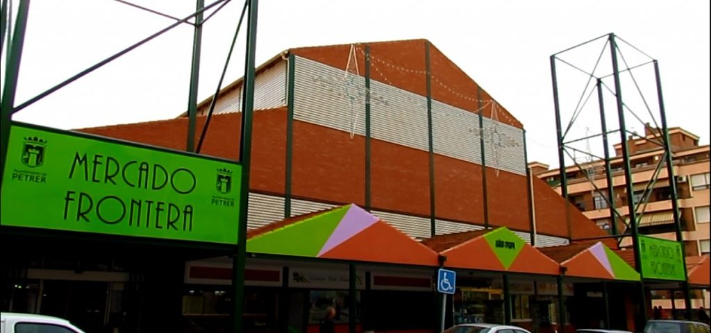 Mercado Municipal de la Frontera Petrer (Alicante)
